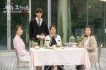 Buam-dong Avengers (Korean Drama, 2017) 부암동 복수자들