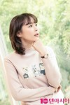 Lee Ha-na (이하나)'s picture