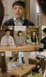 Reunited Worlds (다시 만난 세계)'s picture