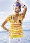 Choi Ja-hye (최자혜)'s picture