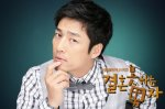 He Who Can't Marry (결혼못하는남자)'s picture