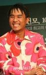 Kim Gun-mo (김건모)'s picture