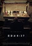 Romans 8:37 (Korean Movie, 2017) 로마서 8:37