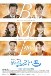 Bravo My Life (Korean Drama, 2017) 브라보 마이 라이프