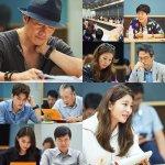 Money Bouquet (Korean Drama, 2017) 돈꽃
