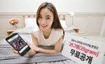 29gram (Korean Drama, 2017) 29그램