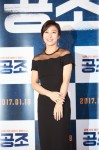 Jang Young-nam's picture
