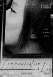 Communication and Lies (소통과 거짓말)'s picture