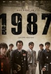 1987: When the Day Comes (Korean Movie, 2018) 1987