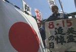 Yasukuni (야스쿠니 - 靖国)'s picture