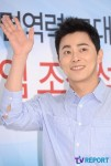 Jo Jung-suk's picture