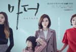 Mother - Drama (마더)'s picture