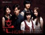 HON - Soul