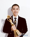 Do Kyung-soo (도경수)'s picture