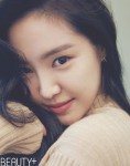 Son Na-eun's picture