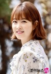 Park Bo-young (박보영)'s picture