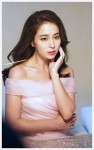 Lee Min-jung (이민정)'s picture