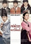The Princess and the Matchmaker (궁합)'s picture