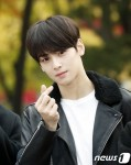 Cha Eun-woo's picture