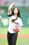 Kim Soo-jung's picture