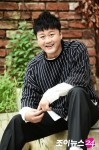 Gong Hyung-jin's picture