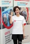 Lee So-yeon's picture