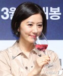 Kim Hee-ae (김희애)'s picture