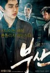 City of Fathers (부산)'s picture