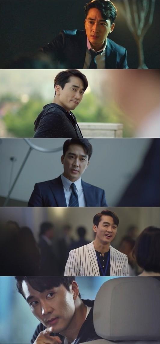 Korean Drama Spoiler] 'The Player' Episodes 1 and 2 Screenshots