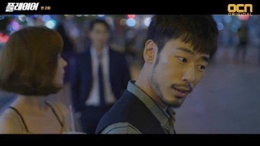 Korean Drama Spoiler] 'The Player' Episodes 1 and 2