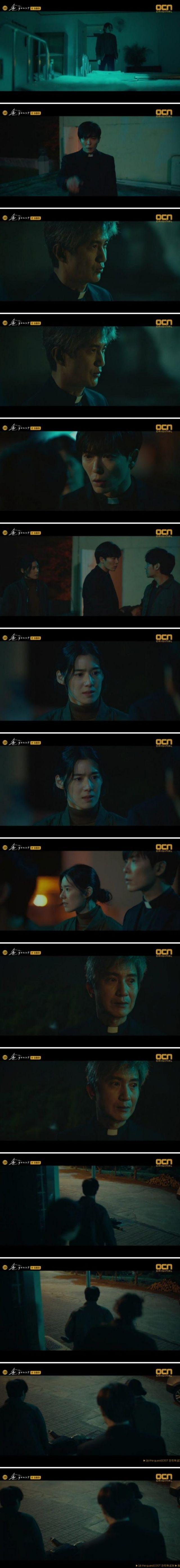 Korean Drama Spoiler] 'The Guest - Drama' Final Episode 16