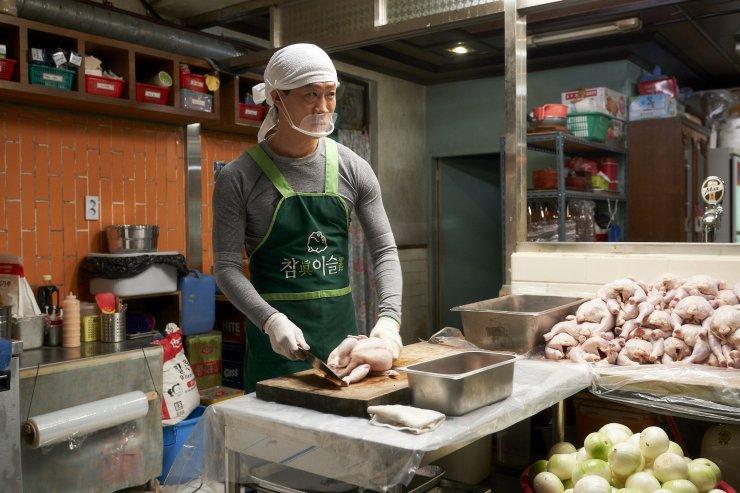 'Extreme Job', Film Detektif dan Ayam Goreng. Pemainnya Justru Ogah Iklan Ayam Goreng