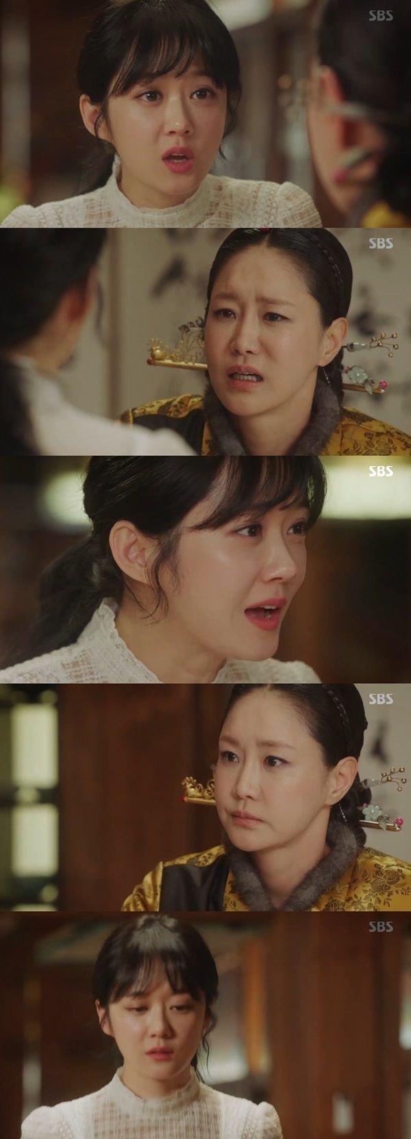 Drama 2018-2019] Empress Dignity / The Last Empress, 황후의