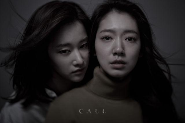 Call (2020) ျမန္ာမစာတန္းထုိး