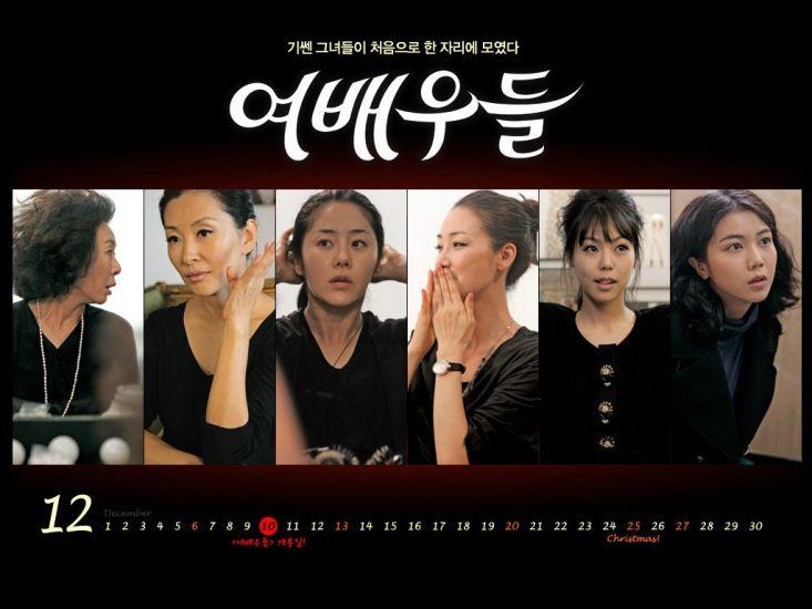 Actresses / 2009 / G�ney Kore / Online Film �zle