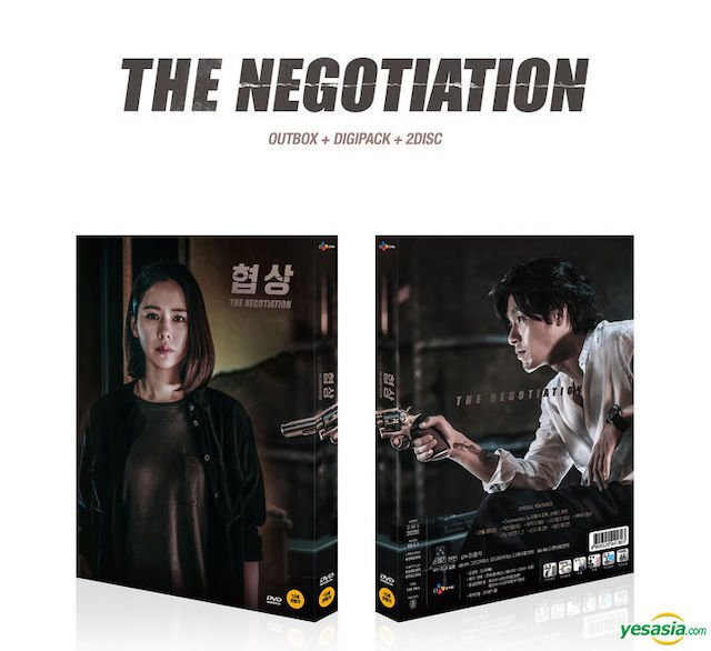 Upcoming DVD Releases] Korean Movies