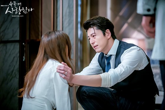"Photos] New Stills Added for the Korean Drama ""Love in Sadness"" @ HanCinema  :: The Korean Movie and Drama Database"