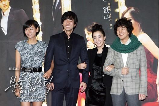 Pink Lipstick (분홍 립스틱) Korean - Drama - Picture ...
