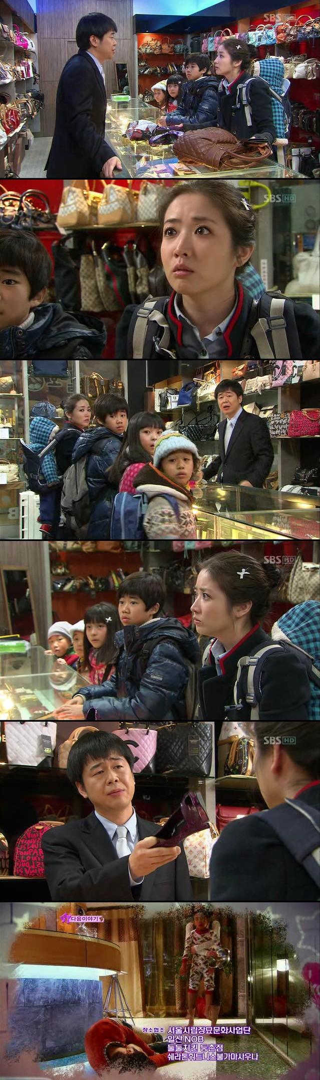 171prev wish upon a star �� ����� korean drama episode