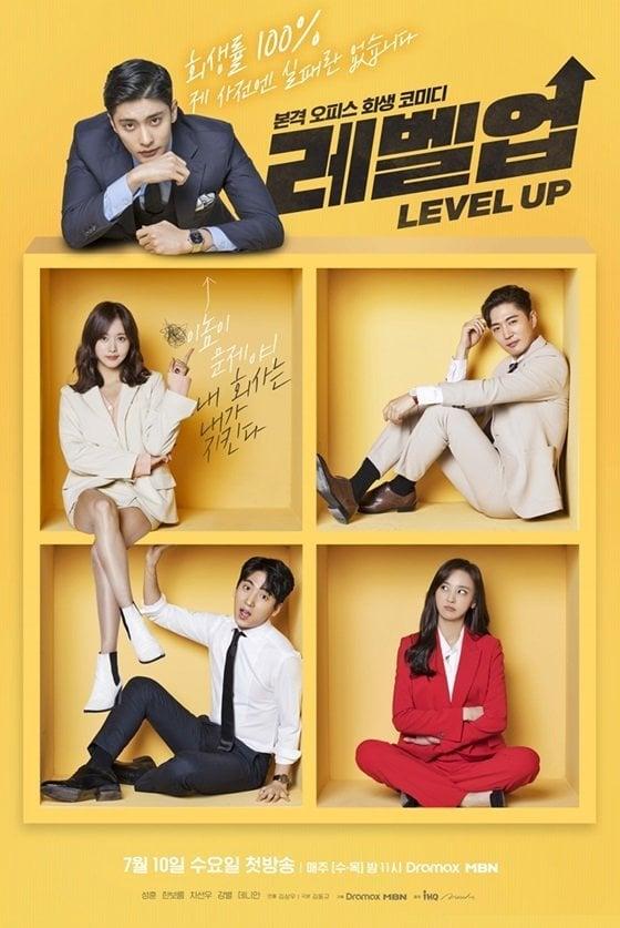 Loạt phim Hàn sẽ ra mắt vào tháng 7, số 2 chưa phát sóng khán giả đã 'dọa' bỏ phim 11