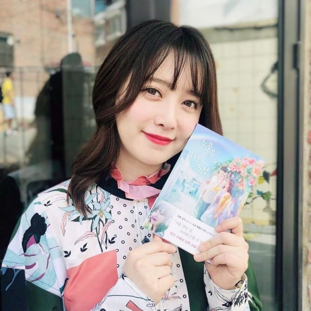 Image result for go hye sung