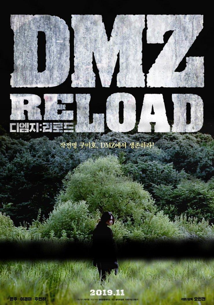 DMZ: RELOAD (2019) Korean HD-Rip – 480P | 720P – x264 – 400MB | 900MB – Download
