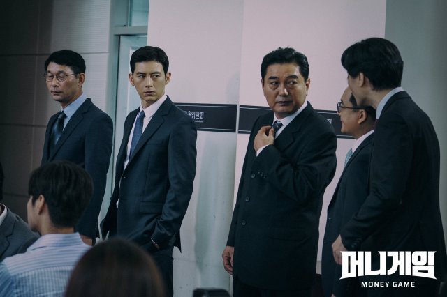 [Photos] First Stills Added for the Upcoming Korean Drama 'Money Game'