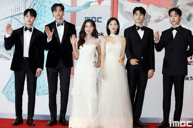 Image result for mbc drama awards