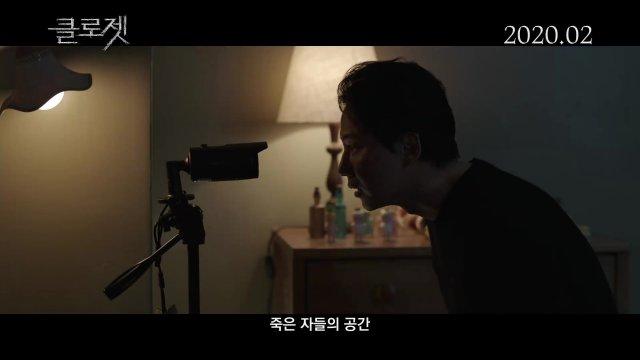 Hasil gambar untuk The Closet (2020) Korean Movie