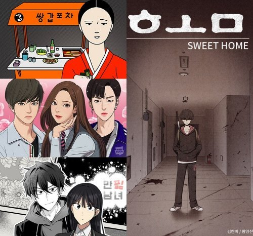 The Power Of The K Webtoon Branches Beyond Tv Drama And Into Netflix And Webdrama Hancinema The Korean Movie And Drama Database