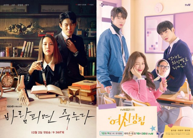 [Ratings] 'Cheat On Me, If You Can' Fails to Keep Upward Trend, 'True Beauty' Starts