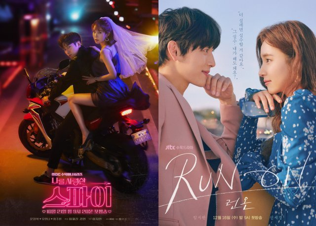 [Ratings] 'Run On' Slight Increase, 'The Spies Who Loved Me' Ends