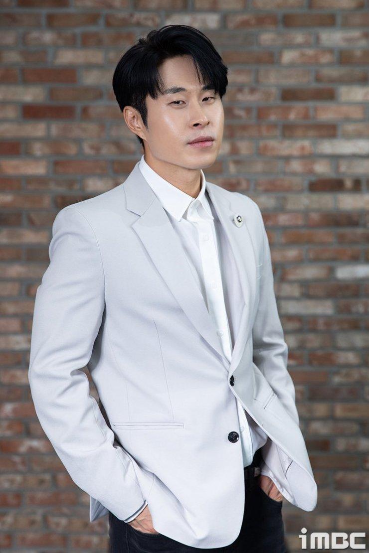 Min Do Yoon