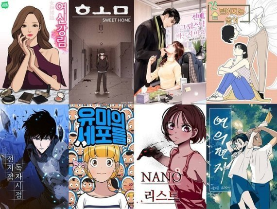 [HanCinema's News] Naver Webtoons Promises a Robust 2021 Filled With Adaptations